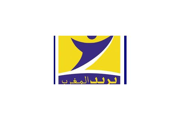 Poste Maroc: une nouvelle banque avec un rseau de 1.726 agences!