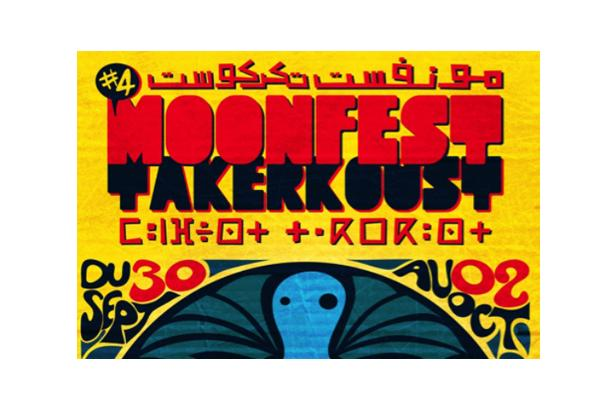 4ème édition du Moonfest à Lalla Takerkoust