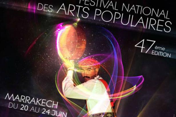 47TH National Festival of Popular Arts in Marrakech