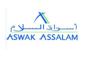 Asswak Assalam Road to Essaouira